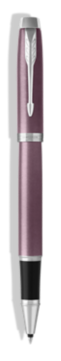 IM丁香紫白夹宝珠笔