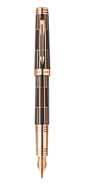 Premier Luxury Brown Fountain Pen - Fine 18K solid gold with pink gold flash Nib